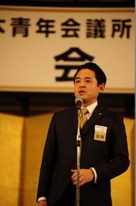 公益社団法人日本青年会議所会頭による挨拶