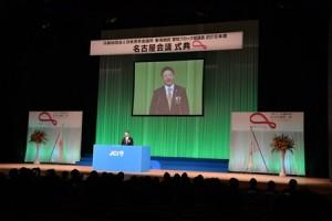 名古屋会議15