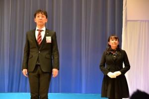 名古屋会議21