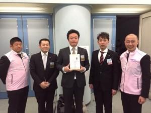 名古屋会議6