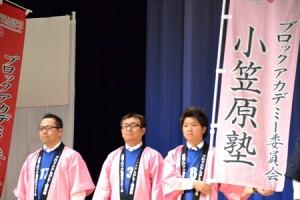 名古屋会議7