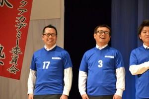 名古屋会議8