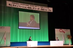 名古屋会議9